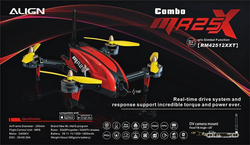 Multicopter MR25X Racing Quad Combo rot